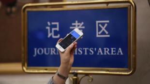 Trung Quốc : Báo giới phải qua các bài trắc nghiệm về lòng trung thành trên một ứng dụng trên điện thoại di động, mang tên « Xuexi Qiangguo » để được cấp thẻ nhà báo.