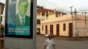 A portrait of President Obiang Nguema on the streets of Malabo