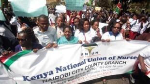 Wauguzi wanaogoma nchini Kenya wakishinikiza nyongeza ya mshahara na mazingira mazuri ya kufanya kazi