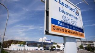 Супермаркет Leclerc в Сен-сюр-Мер
