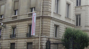 Sede do Partido Socialista em Paris, na rua de Solférino, no 7° distrito da capital.