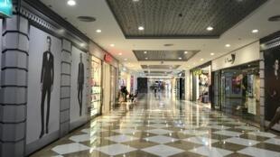 Một trung tâm thương mại thuộc tập đoàn Vingroup của ông Phạm Nhật Vượng.