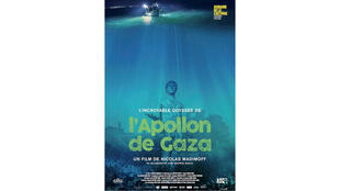 Affiche de «L'Apollon de Gaza», film de Nicolas Wadimoff. 2018 - Suisse/Canada - 78 minutes - VOSTF.