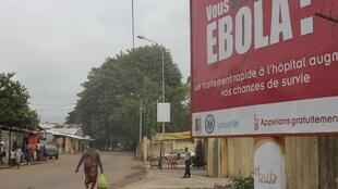 A poster warning of the danger of Ebola in Guinea's capital, Conakry