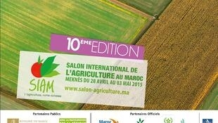 Affiche du 10e Salon international de l'agriculture du Maroc.