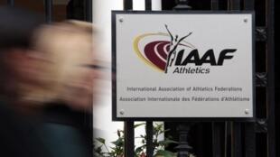 Sede da Federação Internacional de Atletismo, em Mônaco.