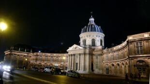 Prestigious Institut de France is on the Quai de Conti in Paris.