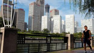 北京市區一金融商業中心2017年8月29日