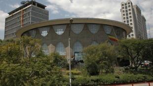Banco Comercial na Etiópia, em Addis Abeba.