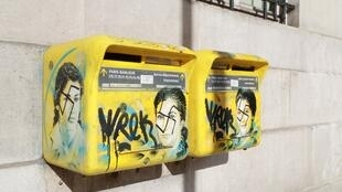 Mailboxes in Paris defaced and other offenses have again raised concerns about a rise in anti-Semitism in France.
