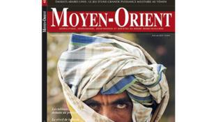 Couverture de «Moyen Orient», numéro 42, 2019.