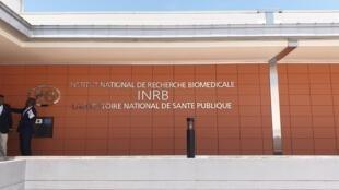Le laboratoire nationale de santé publique de RDC, lors de son inauguration le 20 février 2020.