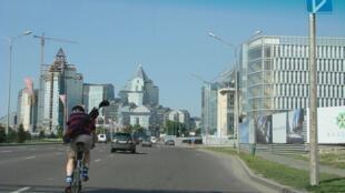 Almaty, thủ đô kinh tế của Kazakhstan.