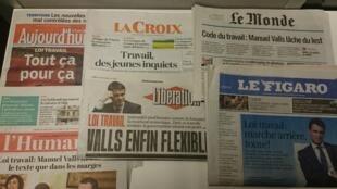 Primeiras páginas jornais franceses 15/03/2016
