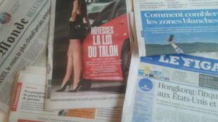 Primeiras páginas dos jornais franceses de 16 de agosto de 2019