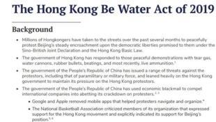 美国参议员提出新法案打击侵蚀香港人权的中港官员