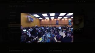 Paris Gaming School (capture d'écran).