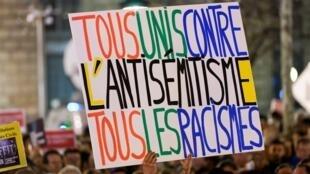 Ils étaient plusieurs milliers, le 19 février 2019, partout en France pour dire stop à l'antisémitisme avec pour mot d'ordre: «Ça suffit !».