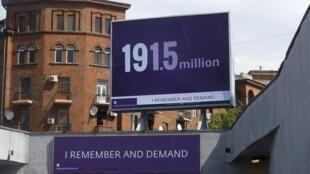 """Banners e cartazes em Yerevan com os dizeres """"1915/1,5 milhão"""", o ano e o número de vítimas do genocídio armênio perpetrado pelos turcos otomanos, em imagem desta quinta-feira, 23 de abril de 1915."""