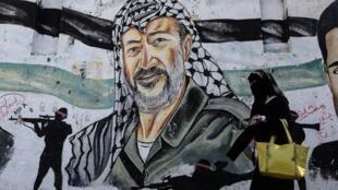 Une fresque en l'honneur de Yasser Arafat, à Gaza, le 11 novembre 2018 (photo d'illustration).