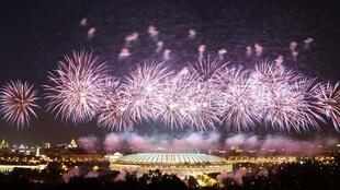 Opening ceremony at the Luzhniki Stadium in Moscow, 10 August