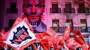 Các ủng hộ viên đảng Xã Hội Tây Ban Nha tại Madrid vui mừng chiến thắng trong cuộc bầu cử lập pháp ngày 28/04/2019