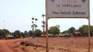 Entrée de Bria, en Centrafrique (photo d'illustration).