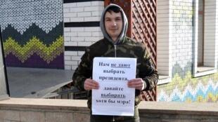 3 апреля в Иркутске, где прямые выборы мэра отменены с 2014 года, прошел ряд одиночных пикетов за их возвращение.
