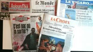Os jornais franceses desta sexta-feira, dia 27 de Maio.