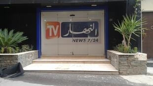 L'entrée du siège d'Ennahar TV à Said Hamdine, dont Anis Rahmani est le puissant patron.