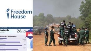 Freedom House និងសេរីភាពនៅកម្ពុជា។