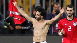 Mohamed Salah celebrates scoring Egypt's third goal