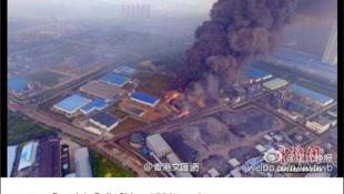 ទិដ្ឋភាពផ្ទុះឆេះមជ្ឈមណ្ឌលអគ្គិសនី មើលពីលើអាកាស រូបថត People's Daily China.