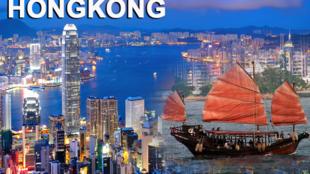 圖為香港景色