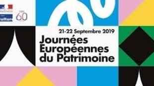 """以主題為""""藝術與娛樂""""的第36屆""""歐洲遺產日""""於2019年9月21至22日舉行"""