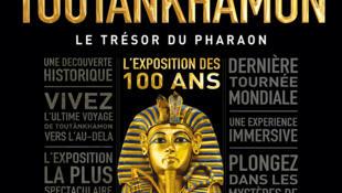 Affiche de l'exposition «Toutânkhamon, le Trésor du Pharaon» à visiter du 23 mars au 15 septembre 2019 à la Grande Halle de La Villette.