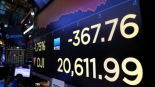 紐約證券交易所顯示牌  2017年5月17日