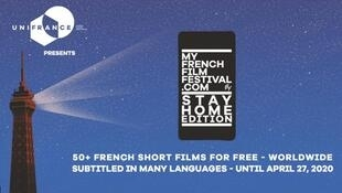 myfrenchfilmfestival-the-stay-home-edition