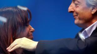 La ex pareja presidencial Kirchner, el 18 de junio de 2008.