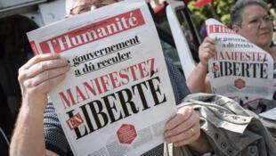 اومانیته، قدیمی ترین میراث تاریخی مطبوعات فرانسه در معرض تعطیلی است
