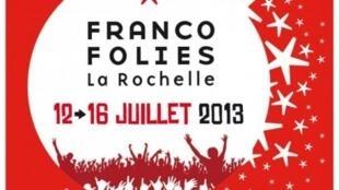 El afiche de este año del festival.