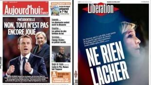 Capa dos jornais Aujourd'hui en France e Libération desta terça-feira (25) detalham o duelo inédito no segundo turno da presidencial francesa entre dois candidatos antissistema.