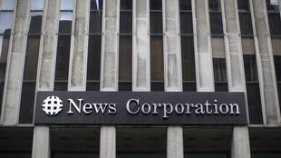 The News Corporation building in New York 13 July 2011.