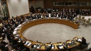 Sede do Conselho de Segurança da ONU em Nova York.