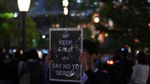 Une manifestation contre l'absence de protection juridique pour les victimes de violences sexuelles à Tokyo au Japon, le 11 juin 2019.
