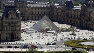 View of the Louvre museum in Paris