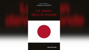 «Le Japon dans le monde» de Guibourg Delamotte.