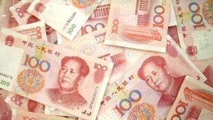Yuan, a moeda chinesa.