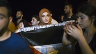 Manifestação de apoio a Mohammed Allan.