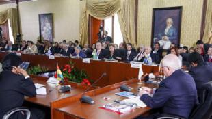 Durante a 46ª cúpula do Mercosul, os presidentes dos países do bloco expressaram sua posição contra os ataques de Israel à população palestina e exigiram um cessar-fogo na Faixa de Gaza.